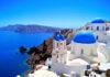 Vacanță în Grecia